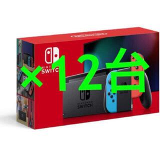 Nintendo Switch - 新品未開封★Switch 任天堂スイッチ 本体  ネオン