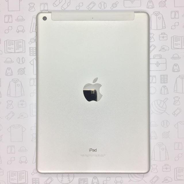 iPad(アイパッド)の【B】iPad 5/32GB/355804085665236 スマホ/家電/カメラのPC/タブレット(タブレット)の商品写真