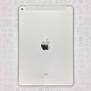 iPad - 【B】iPad 5/32GB/355804085665236