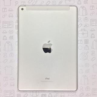 アイパッド(iPad)の【B】iPad 5/32GB/355803085727277(タブレット)