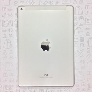 アイパッド(iPad)の【B】iPad 5/32GB/359453083793727(タブレット)