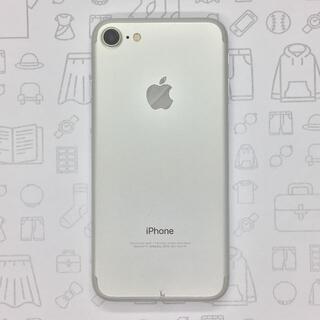 アイフォーン(iPhone)の【B】iPhone 7/32GB/355336085867116(スマートフォン本体)