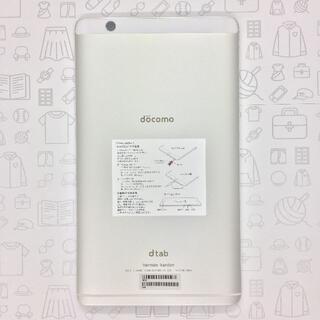 エヌティティドコモ(NTTdocomo)の【B】d-01J/dtab Compact/867812033629247(タブレット)