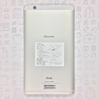 エヌティティドコモ(NTTdocomo)の【B】d-01J/dtab Compact/867812033627852(タブレット)