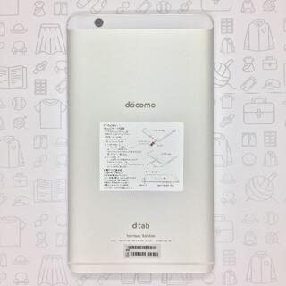 エヌティティドコモ(NTTdocomo)の【B】d-01J/dtab Compact/867812033627860(タブレット)