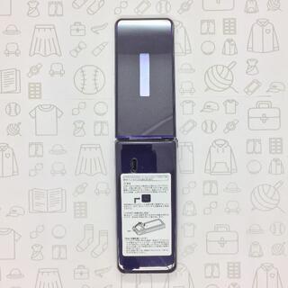 アクオス(AQUOS)の【B】SH-02K/8GB/353017080490623(スマートフォン本体)