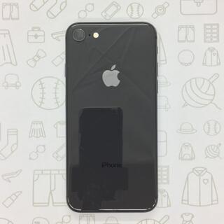 アイフォーン(iPhone)の【B】iPhone 8/64GB/352998098671000(スマートフォン本体)
