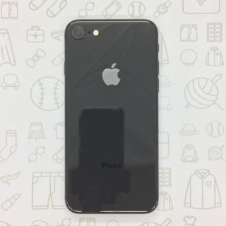 アイフォーン(iPhone)の【B】iPhone 8/64GB/352997098718571(スマートフォン本体)