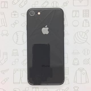アイフォーン(iPhone)の【B】iPhone 8/64GB/352994099811745(スマートフォン本体)