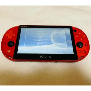 プレイステーションヴィータ(PlayStation Vita)の☆極美品☆PSVita PCH-2000 ZA26 本体 メタリックレッド(家庭用ゲーム機本体)