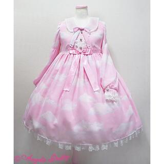 アンジェリックプリティー(Angelic Pretty)のmisty skyワンピース ピンク 新品未使用(ひざ丈ワンピース)