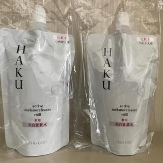 SHISEIDO (資生堂) - 資生堂HAKU 化粧水詰め替え