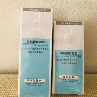 d program - 資生堂 dプログラム バランスケア レフィル 化粧水 乳液