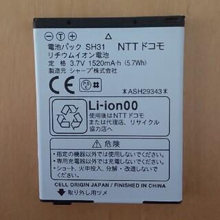 NTTdocomo - ドコモ SH31 バッテリー