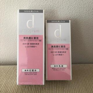 d program - 資生堂 dプログラム モイストケア レフィル 化粧水 乳液