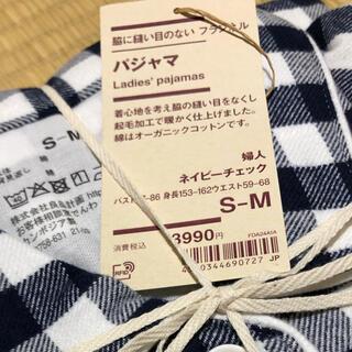 MUJI (無印良品) - 最安値❤️MUJI脇に縫い目のないフランネルパジャマ 婦人 S〜Mサイズ