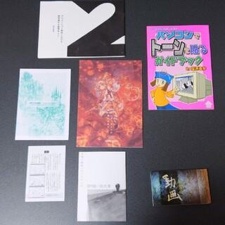 アニメ イラスト制作 参考 同人誌 5冊セット まとめ売り(一般)
