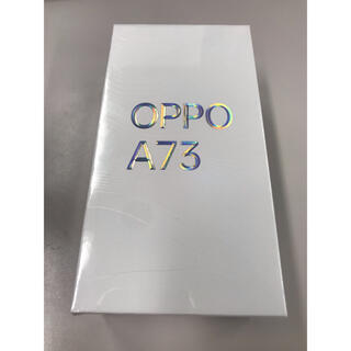 OPPO - 新品 未開封 OPPO A73  ネイビーブルー  スマートフォン