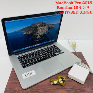 Mac (Apple) - MacBook Pro 2013/15インチ/Core i7/SSD 512GB