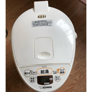 象印 魔法瓶 CV-TZ30 電気魔法瓶 電気ポット