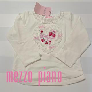 mezzo piano - メゾピアノ いちご カットソー 100