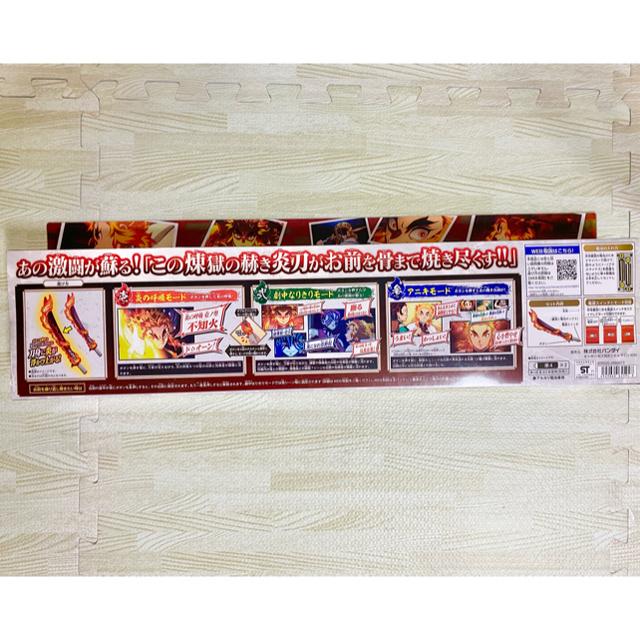 BANDAI(バンダイ)の鬼滅の刃 DX日輪刀 煉獄杏寿郎 煉獄 炎柱 おもちゃ オモチャ エンタメ/ホビーのおもちゃ/ぬいぐるみ(キャラクターグッズ)の商品写真