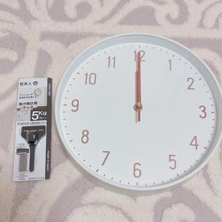 Francfranc - Francfranc 壁掛け時計・壁美人セット