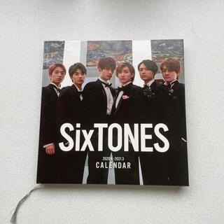 ジャニーズ(Johnny's)のSixTONES カレンダー 2020 付録 写真集(アイドルグッズ)
