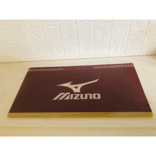 ミズノ(MIZUNO)のMIZUNO マルチケース(記念品/関連グッズ)