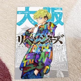 東京リベンジャーズ ポストカード 特典