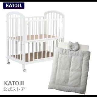 KATOJI - カトージ ベビーベッド&ベビー布団&ベッドガードセット