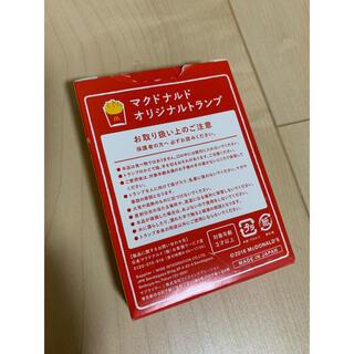 マクドナルド(マクドナルド)のマクドナルドトランプ非売品(トランプ/UNO)
