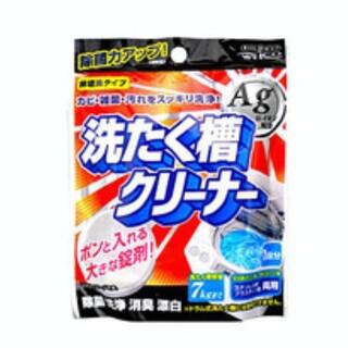ウエルコ 洗たく槽クリーナーAg 70g(洗剤/柔軟剤)