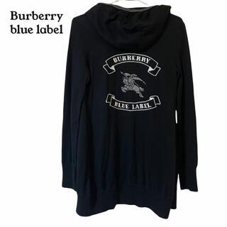 バーバリーブルーレーベル(BURBERRY BLUE LABEL)のBURBERRY ビッグロゴ ニット ジップパーカー フーディー ブラック 38(パーカー)