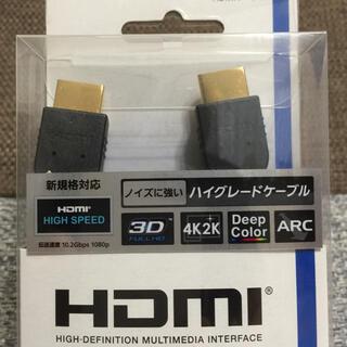 パナソニック(Panasonic)のPanasonic HDMIケーブル 1.5m RP-CHE15(映像用ケーブル)