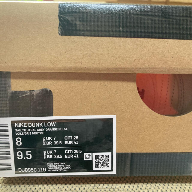 NIKE(ナイキ)のOFF-WHITE × NIKE DUNK LOW 1 OF 50 オフホワイト メンズの靴/シューズ(スニーカー)の商品写真