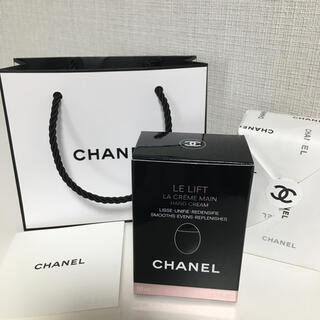 CHANEL - シャネル ル リフト ラ クレーム マン 50mL