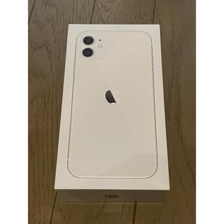 iPhone - 送料無料 iPhone 11 256GB ホワイト 国内版SIMフリー 未使用
