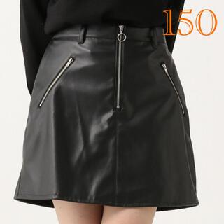 レピピアルマリオ(repipi armario)の新品 レピピ レザースカパン 150(スカート)