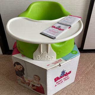 Bumbo - バンボ ベビーチェア bumbo テーブル付き