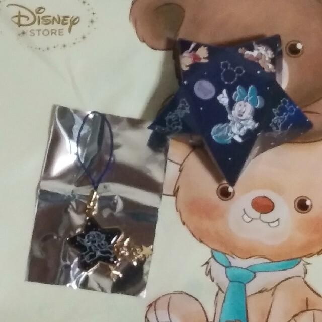 チップ&デール(チップアンドデール)のディズニー シークレットストラップ チップとデール エンタメ/ホビーのアニメグッズ(ストラップ)の商品写真