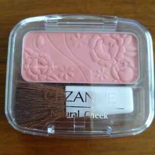 CEZANNE(セザンヌ化粧品) - セザンヌチーク