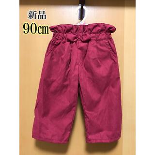 西松屋 - 【新品】ワイドパンツ  90 赤系 女の子
