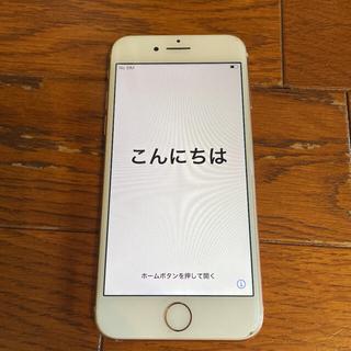 Apple - 検討待ち、購入できません iPhone 8 Gold 64 GB SIMフリー