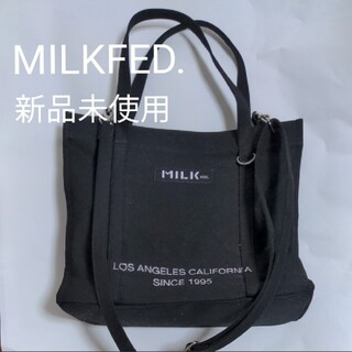 ミルクフェド(MILKFED.)のMILKFED. ミルクフェド 2way トートバッグ(トートバッグ)