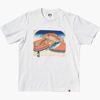 UNIQLO - ユニクロ Tシャツ UT佐藤可士和展 鯛鰹鯉歌川広重メンズS