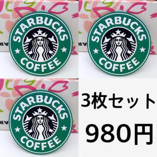スターバックスコーヒー(Starbucks Coffee)のスターバックス コースター 3枚セット(テーブル用品)