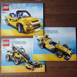 レゴ(Lego)のレゴ クリエイター 3in1 クールクルーザー 5767(積み木/ブロック)