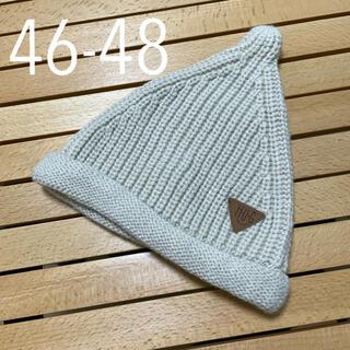 ampersand - ampersand とんがりベビー帽子 ニット帽  こびと帽 46cm