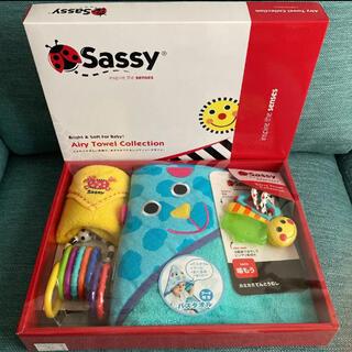 サッシー(Sassy)のsassy ギフトセット(知育玩具)